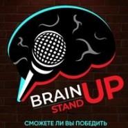 Отборочный тур BrainUP фотографии