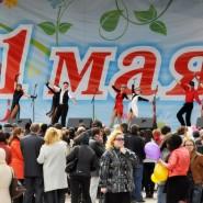 Городские мероприятия посвященные празднику Весны и Труда 1 Мая фотографии