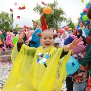 Семейный фестиваль «Город.Дети». фотографии