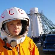 Киномарафон документальных фильмов «Звездный путь человечества» фотографии