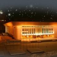 Концертный зал «Башкортостан» фотографии