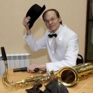 Концерт «Джаз-квартет Олега Касимова «Четыре плюс» фотографии