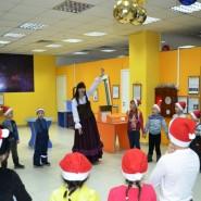 Интерактивное новогоднее приключение «Осторожно: Дед Мороз!» фотографии