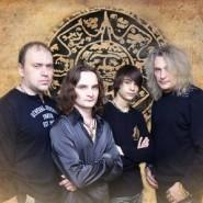 Концерт группы «Год змеи» - «16 лет опасный возраст!» фотографии