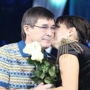 Концерт Салавата Фахретдинова фотографии