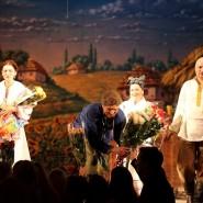 Спектакль «Свадьба в Малиновке» фотографии