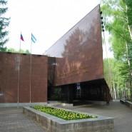 Республиканский музей боевой Славы фотографии