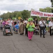 Парад Близнецов фотографии