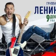Концерт Сергея Шнурова и группировки «Ленинград» фотографии