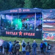 Авто-мото фестиваль «Звезда Урала» фотографии