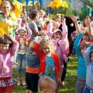 Праздник для детей «А вот и йЯ» фотографии