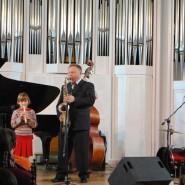 Проект «Джаз для детей и не только!» фотографии