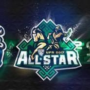 Неделя Звезд хоккея в Уфе фотографии