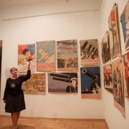 «Ночь музеев» — 2016 в художественном музее им. М.В. Нестерова фотографии