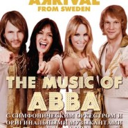 «Arrival From Sweden - The Worlds Greatest ABBA Show» и симфонический оркестр РБ фотографии