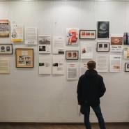 Галерея «Х-max» фотографии