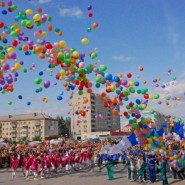 Обзор праздничных программ в День города в Уфе фотографии