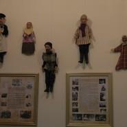 Выставка «От Петрушки к Прометею» фотографии