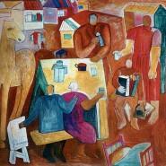 Выставка «Дневники памяти моей» — живопись М.Назарова и скульптура В.Лобанова фотографии