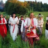 Праздник «Иван Купала» фотографии