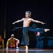 Фарух Рузиматов и звёзды русского балета фотографии
