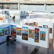 Фестиваль современного искусства «БашкортARTстан» фотографии