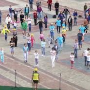 День молодежи России фотографии