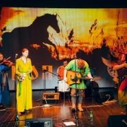 Концерт фолк-рок группы «Сколот» фотографии