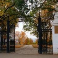 Парк им. Салавата Юлаева фотографии