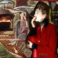 «Ночь музеев»  2016 в арт-галерее «Мирас». фотографии
