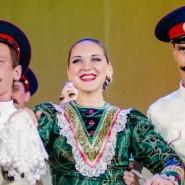 Ансамбль песни и пляски Донских Казаков фотографии