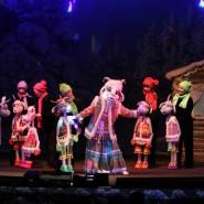 Башкирский государственный театр кукол фотографии