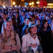 Праздник в День Молодежи России фотографии