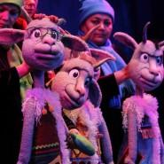Спектакли в Уфимском театре кукол в ноябре фотографии