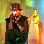 Шоу «12 мюзиклов» фотографии