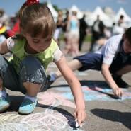 Обзор мероприятий, посвященных Дню защиты детей фотографии