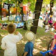 Спортивный фестиваль «Мечтай, живи, твори» фотографии