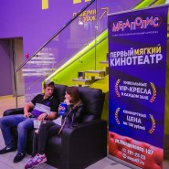 Кинотеатр «Мегаполис» фотографии