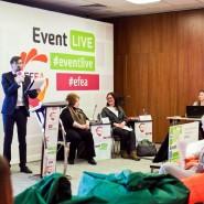 Конкурс Молодых Специалистов Индустрии Встреч фотографии