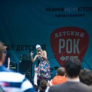«Семья и город - растём вместе» и Детский рок-фестиваль фотографии