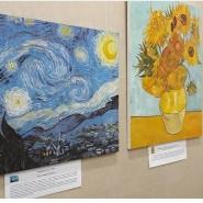 Выставка «Ван Гог. Симфония цвета» фотографии