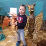 Выставка «Победи Дракона» фотографии