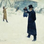 Лекция к выставке оружия из музеев Московского Кремля в Художественном музее им. М.В. Нестерова фотографии