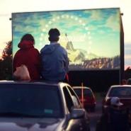 Кинотеатр в стиле «Ретро» под открытым небом фотографии