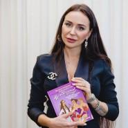 Семинар доктора Натальи Зубаревой фотографии