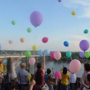 Детский праздник «Уфа – город детей, город семей» фотографии