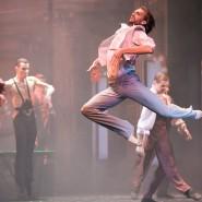 Звезды балета Бориса Эйфмана фотографии