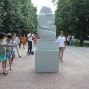 Аллея современной скульптуры «ArtTerria» фотографии