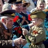 Военно-патриотический праздник фотографии