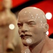 Выставка «Ленин – 150» фотографии